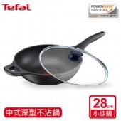 Tefal法國特福 頂級樂釜鑄造系列28CM不沾小炒鍋+玻璃蓋