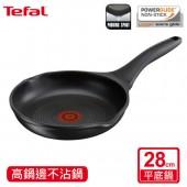 Tefal 法國特福 頂級樂釜鑄造系列28CM不沾平底鍋