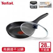 Tefal 法國特福 頂級樂釜鑄造系列28CM不沾平底鍋+玻璃蓋