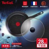 Tefal法國特福 行星系列28CM陶瓷平底鍋+玻璃蓋