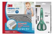 3M 兒童安全防撞邊條2m 9906-灰色 二入 + 3M Scotch 寶寶食物剪刀