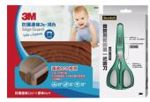 3M 兒童安全防撞邊條2m 9905- 褐色二入 + 3M Scotch 寶寶食物剪刀