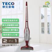 TECO東元 2合1無線吸塵器(寶石紅) XJ1801CBR