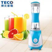 TECO東元 海洋藍馬卡龍龍捲風隨行杯果汁機(無濾網) XF0602CBB