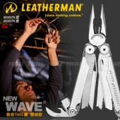 Leatherman NEW WAVE全新一代救命TOOL霸工具鉗#830078 #830079