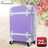 克洛蒙 22吋ABS復古束帶行李箱-薰衣紫 AA224-2302-P