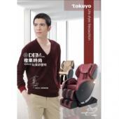 tokuyo 玩美舒壓椅 TC-677