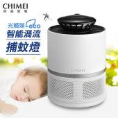 CHIMEI MT-08T0S0光觸媒智能渦流捕蚊燈
