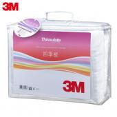 3M Thinsulate可水洗四季被Z250 標準雙人(6x7)