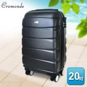 克洛蒙 20吋ABS登機箱-樂活鐵灰 AA208-0402-Gray