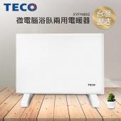 東元 微電腦浴室臥房兩用電暖器 XYFYN002