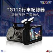 X戰警TG-110行車紀錄器+8G卡