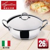 Lagostina Pandora 系列  26CM不鏽鋼雙耳深煎鍋 (加蓋)