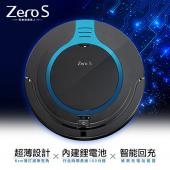 Zero-S 智慧偵測超薄型吸塵器機器人- 美安專屬特惠價