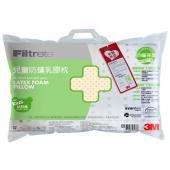 3M 天然乳膠防螨枕 (3~6歲幼童適用 ).