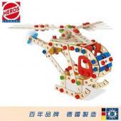 HEROS 德國木玩 建築師 直昇機 220pcs【AE08177】