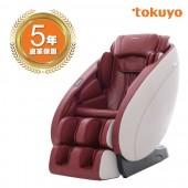 tokuyo  PLAY玩美椅 按摩椅_紅色 (TC-730) 父親節感恩回饋