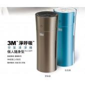 3M 淨呼吸個人隨身型空氣清淨機 FA-C20PT-CP 金色 加濾網一盒