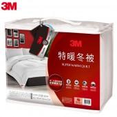 3M 新2代發熱纖維可水洗特暖冬被NZ500(標準雙人6x7) -美安專屬特惠價