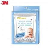 3M 淨呼吸寶寶專用型空氣清淨機專用除臭加強濾網 B90DC-ORF