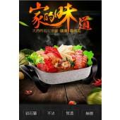 韓式不沾萬用鍋 DEL-5888 (附蒸籠)