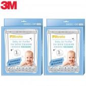 3M 淨呼吸寶寶專用型空氣清淨機專用除臭加強濾網 (B90DC-ORF) 超值2入組