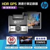 HP HDR GPS測速行車記錄器 f560g黑