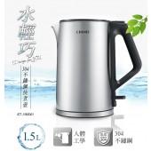 CHIMEI 奇美 1.5L三層防燙不鏽鋼快煮壺 KT-15MD01 星鑽鋼