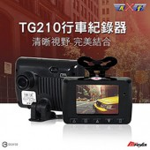 X戰警TG-210行車紀錄器+16G卡