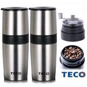 TECO 東元 多功能隨身手搖研磨咖啡杯 (超值2入組)