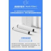 【韓國製造 DailyCha-E】Sediment Filter 淨澈濾芯 三包裝 DSM-1 (螺旋過濾雜質、泥沙、鏽水)
