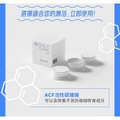【韓國製造 DailyCha-E】ACF抗菌除餘氯濾芯 三包裝 DA-1 (抗菌 除氯 活性碳)
