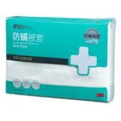 3M 淨呼吸防蹣單人棉被套5X7 (AB2112)