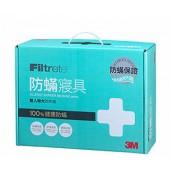 3M 淨呼吸防蹣雙人特大四件組 (AB3114)