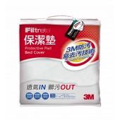 3M 保潔墊包套-平單式(雙人加大6x6.2尺)