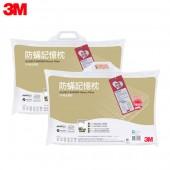 3M 防蹣記憶枕-平板支撐型(M) 超值2入組